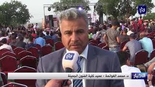 عروض فنية وشعرية ومسرحية في مهرجان الشعلة السياحي الثاني بلواء بني كنانة - (3-5-2018)