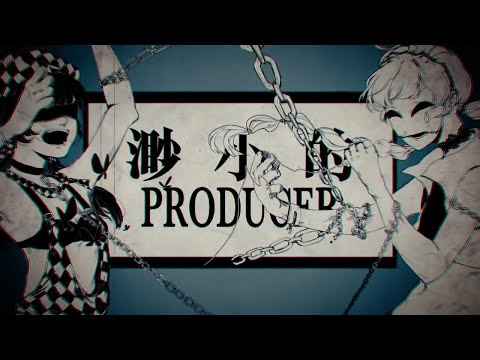 [Xin Hua & Yuezheng Ling] The Insignificant Producer [Eng Sub]