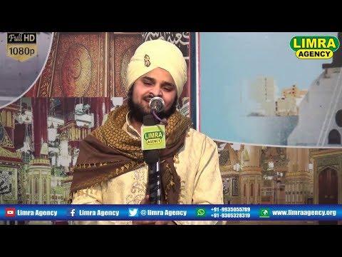 Farhan Barkat Delhi Nizamat Imran Raza Barkat नातिया मुशयरा  10 January 2018  Lucknow HD India