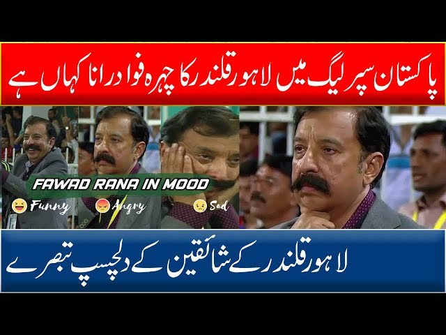 LHQ Fans Have A Lot To Say About Fawad Rana Absence From PSL 2020 | 9 News HD
