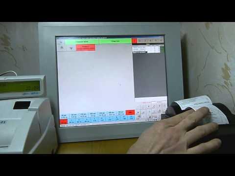 Автоматизация кафе и ресторана. Оборудование и пример работы. Интересное видео. Http://itkafe.com