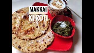Makki ki Roti Recipe   Punjabi Corn Flour Flatebread Recipe  Roti in Clay Tawa