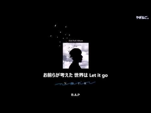 B.A.P - KINGDOM (Kor ver.)  【日本語字幕】