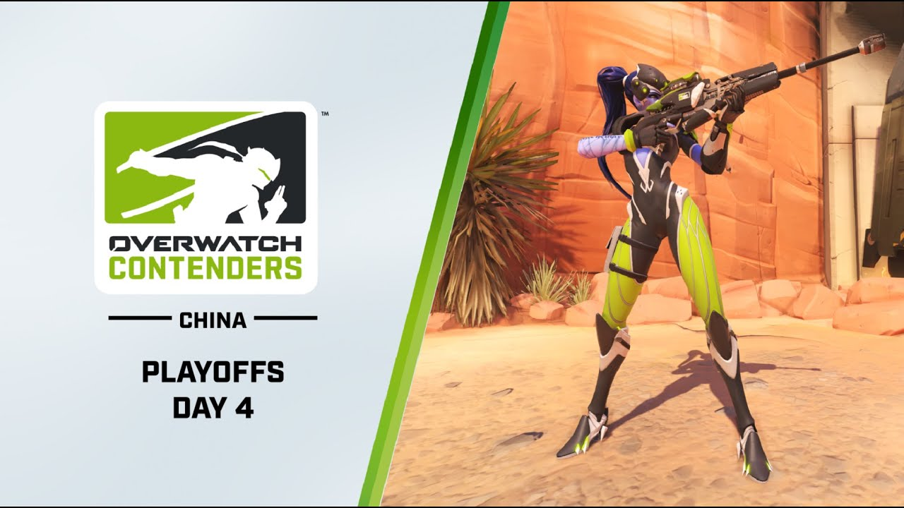 [Co-Stream] Contenders China   S2 Playoffs   Day 4