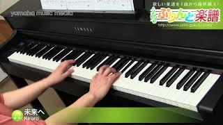 使用した楽譜はコチラ http://www.print-gakufu.com/score/detail/95522...