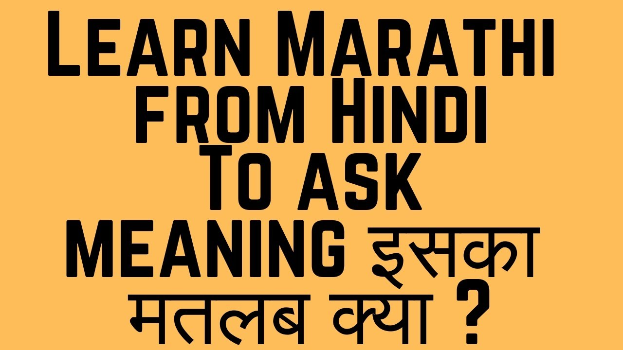 Learn Marathi From Hindi - Apps on Google Play