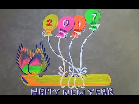 Happy New Year Rangoli 92