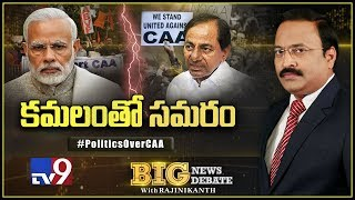Big News Big Debate: Politics Over CAA - Rajinikanth TV9