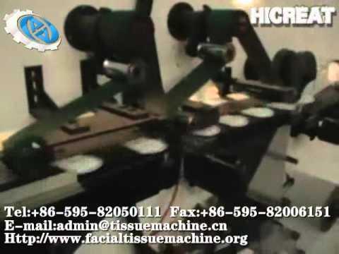 Sanitary Napkin Machine And Stacker.flv