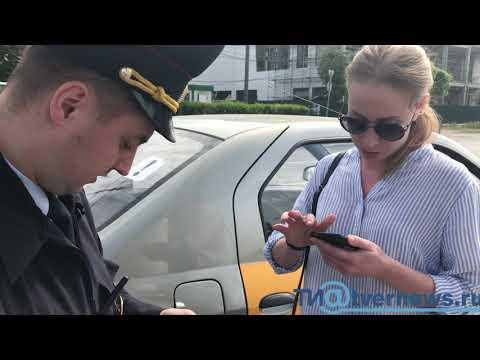 """По Твери ездят незаконные """"Яндекс Такси"""""""