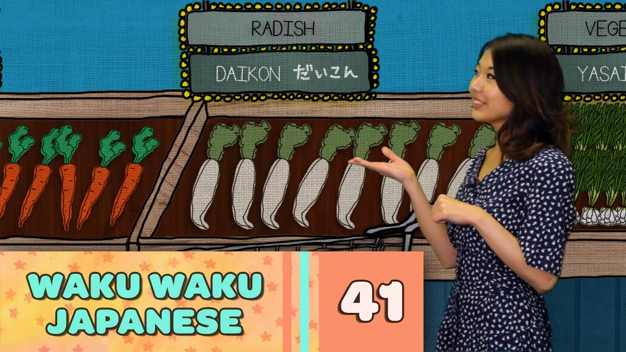 Waku Waku Japanese - Language Lesson 41: At the Supermarket