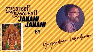 Janani Janani Cover | Yugendran | Ilayaraja | Thai Mookambikai
