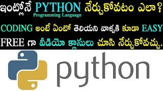 How To Learn PYTHON from HOME and Get a JOB | In Telugu | Water Entertainments