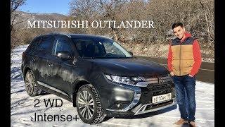 Mitsubishi Outlander 2 WD Отзыв владельца