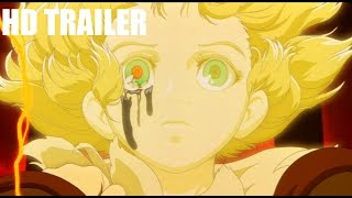 Metropolis Trailer HD (Anime 2001)