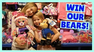 Build-A-Bear Contest Giveaway !!!
