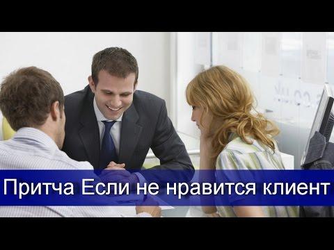 : Ученик и учитель
