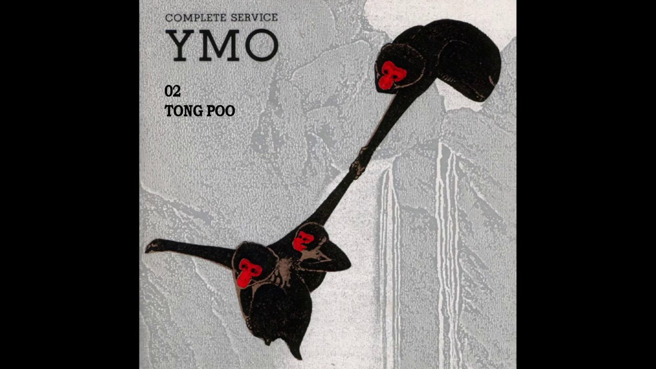 Yellow Magic Orchestra - Complete Service (Full Album)