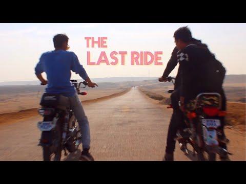 The Last Ride   Short Film   2020