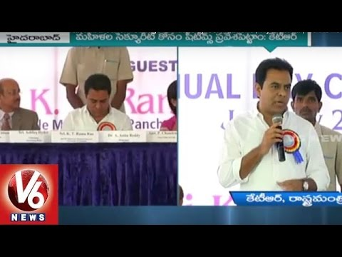 IT Minister KTR Attends Kasturba Gandhi College Annual Day Celebrations | Hyderabad | V6 News