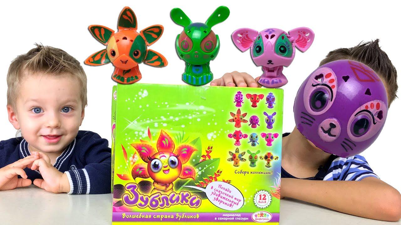 Зублики Инопланетяне Зверюшки. Открываем Игрушки с конфетками Видео для детей