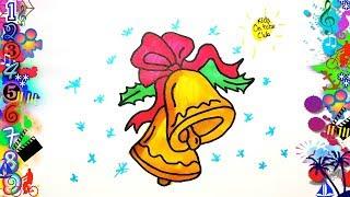 Dibujos faciles para niños CAMPANAS NAVIDAD | Dibujos | Dibujo facil