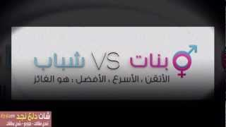 شات دلع نجد الكتابي - أكبر تجمع خليجي عربي www.dl3njd.com