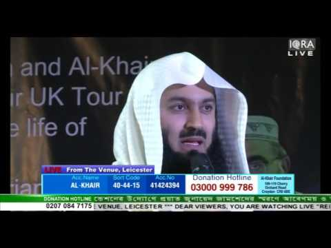 Mufti Ismail Menk Special Talk, Leicester, UK