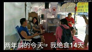 993《平師平法》韩国瑜总统在高雄办公及阴柔掌,创意与组合拳无人能敌。他的肝出问题了