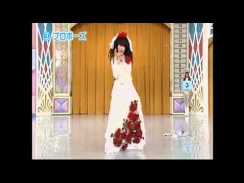 Funny Proposal - Masquerade/Kasou Taishou