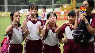 福榮街官立小學16-17年度 - 4至6年級秋季旅行(展能運