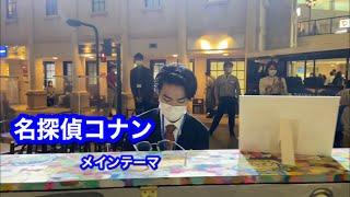 【Love Piano】名探偵コナン 【キッザニア甲子園】