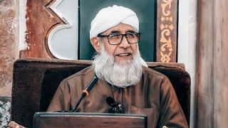الأخلاق - الأدب - السماحة - صفات يجب أن يتحلى بها العالم - فضيلة الشيخ فتحي احمد صافي رحمه الله .