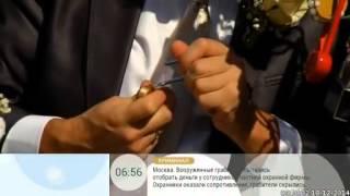 Телеканал  Доброе утро  12+  Первый канал  Трансляция от 05 00 18 12 2014