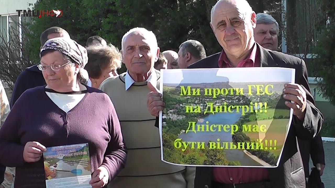 Села Прикарпаття проти будівництва ГЕС на Дністрі (відеосюжет)