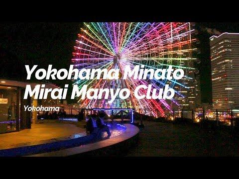 Yokohama Minato Mirai Manyo Club, Yokohama | Japan Travel Guide