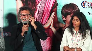 ''Mere Pyare Prime Minister'' Trailer Launches By Rakesh Omprakash Mehra