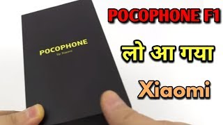 Xiaomi Poco F1 not an Unboxing But a Full Review of Specs with Price, Camera, Battery test