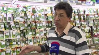 Семена тут на канале 360(Заказать семена можно тут: http://www.semena-tut.ru., 2015-06-19T07:27:02.000Z)