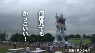 【バンダイナムコゲームスPodcastingマガジン2009】第8回 三井麻由 動画 18