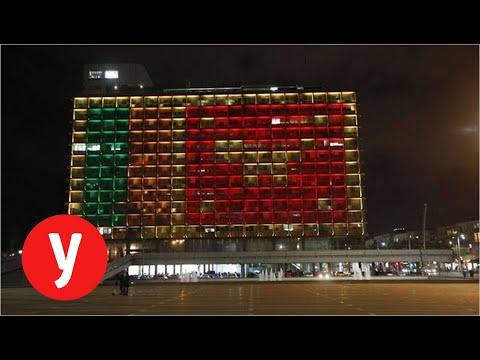 דגל סרי לנקה בבניין עיריית תל אביב כהזדהות עם סרי לנקה