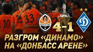Demolition job vs Dynamo at the Donbass Arena. How Shakhtar thrashed the Kyiv outfit 4-1 (2012)