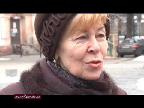 """Українцям видадуть субсидії """"готівкою"""""""