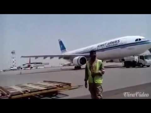kushinagar airport