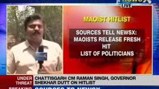 Chhattisgarh Naxal Attack : Maoists fresh hit-list released