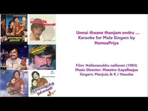 Unnai thaane thanjam endru  Karaoke for Male Singers by HamsaPriya