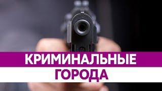 Фотографии российских городов высокого разрешения в фотобанке Фотодженика