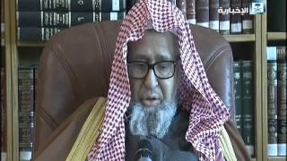 اعدام نمر النمر: صالح الفوزان يذكّر بالفيديو بحكم