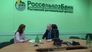 Руководитель ростовского Россельхозбанка Игорь Пятигорец рассказал о причинах своего увольнения