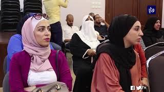 """إطلاق المرحلة الثانية لمبادرة رعاية كبار السن تحت شعار """"رعيتم فنرعاكم"""" (7/10/2019)"""